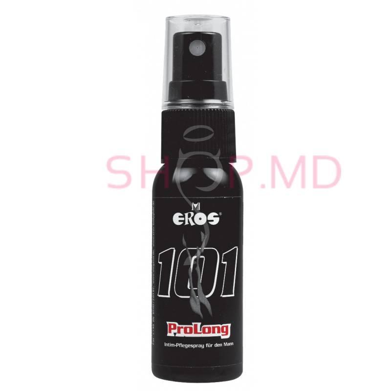 Spray ejaculare barbati Eros