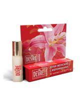 Parfum pentru femei cu feromoni Desire